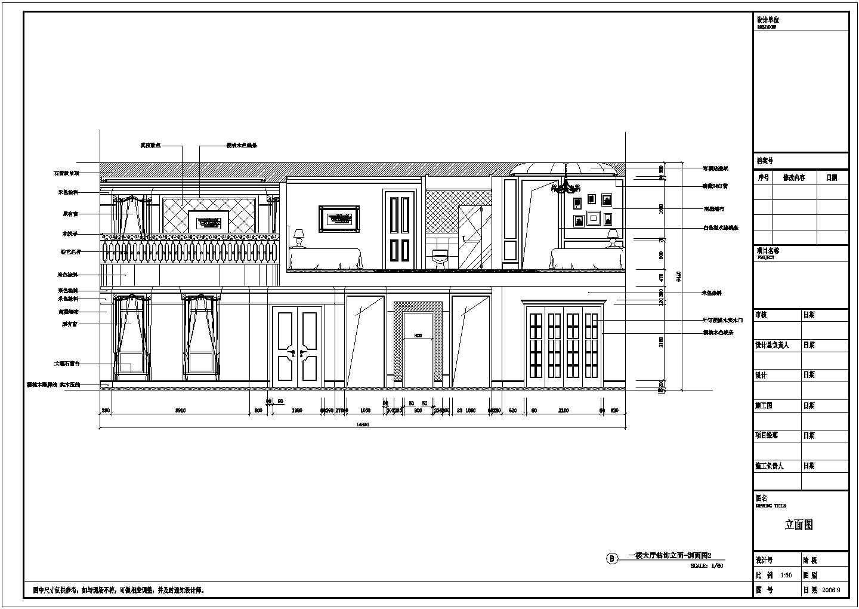 超级详细的经典三层别墅室内装修设计施工图(含水电布置图、房门和卫生间大样图)图片3