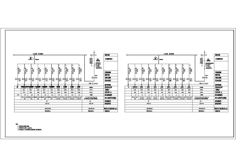 某丙类四层标准厂房电气设计图纸图片1