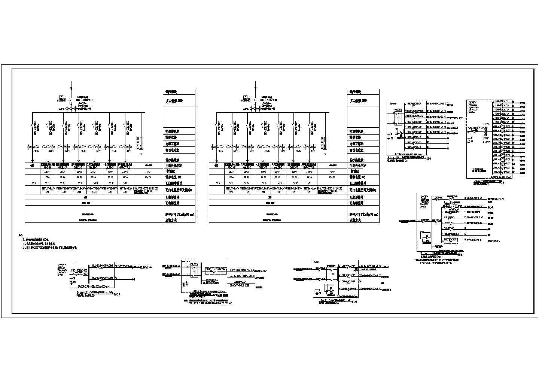 某丙类四层标准厂房电气设计图纸图片2