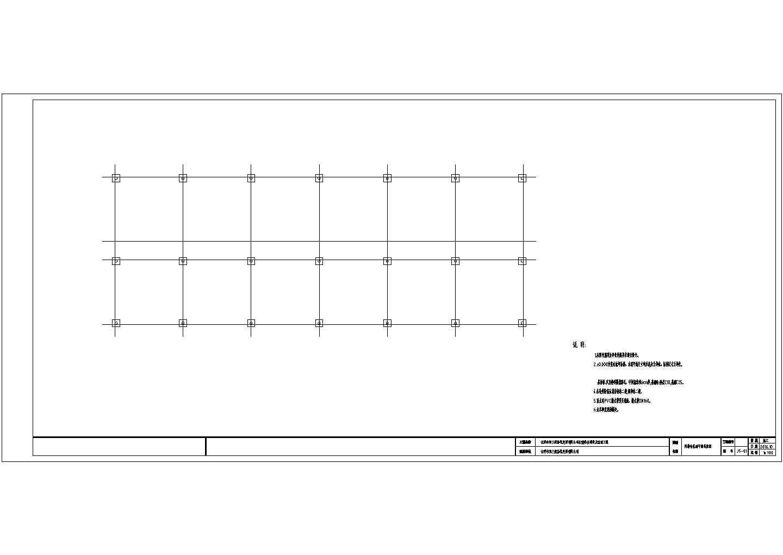 猪场角钢结构及竹结构图图片1
