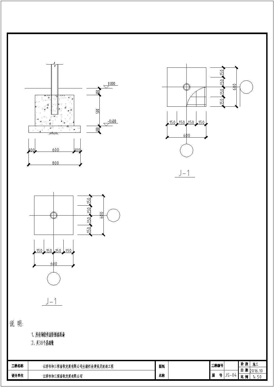 猪场角钢结构及竹结构图图片2