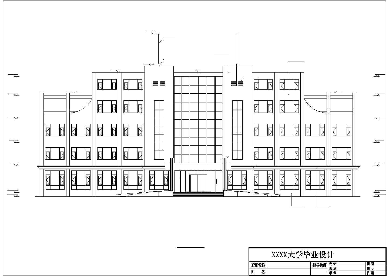 四层办公楼设计(含建筑结构CAD图纸、结构计算书、施工组织、施工进度计划表、施工平面图)图片1