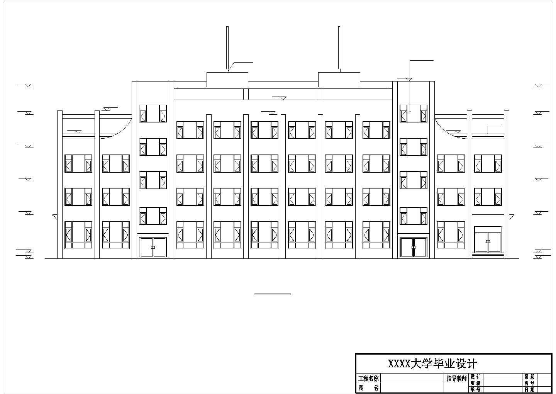 四层办公楼设计(含建筑结构CAD图纸、结构计算书、施工组织、施工进度计划表、施工平面图)图片2