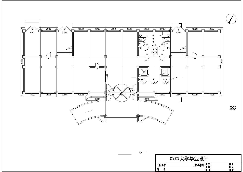 四层办公楼设计(含建筑结构CAD图纸、结构计算书、施工组织、施工进度计划表、施工平面图)图片3