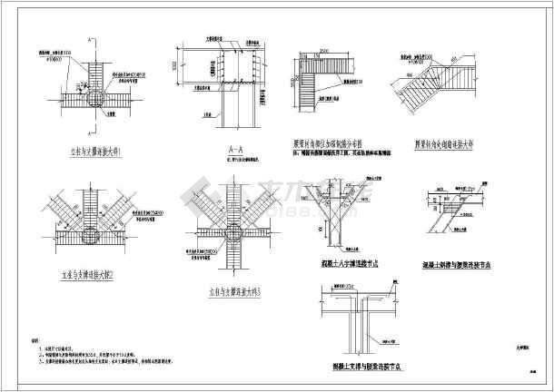 湛江某基坑支护图纸(大型、节点详细)-图2