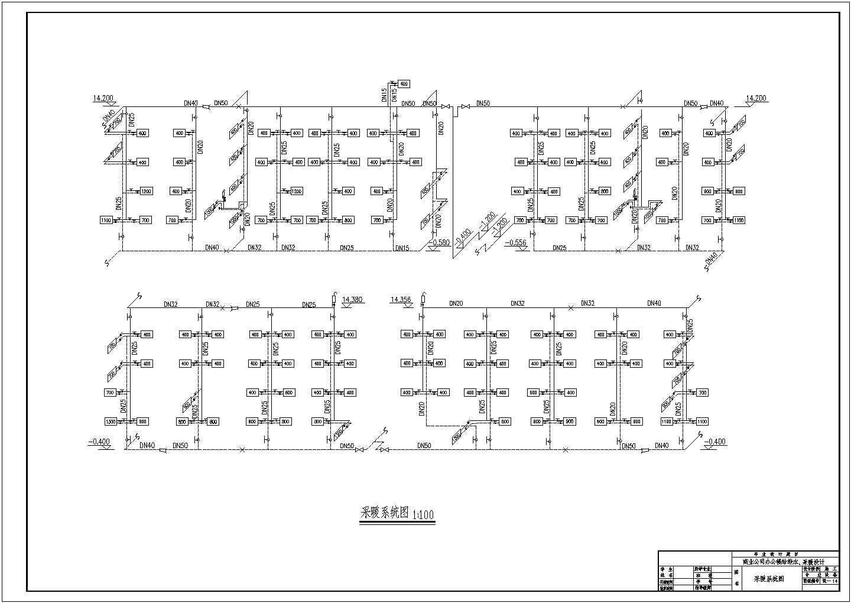商业办公楼给排水采暖系统图(全套)图片3
