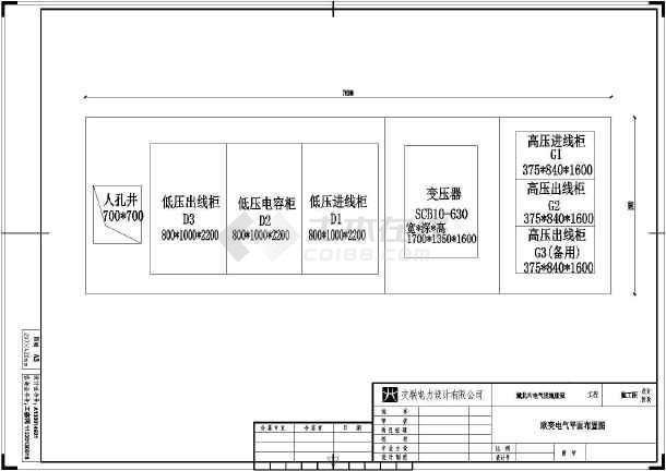 户外一体式变电站CAD(美式+欧式)-图二