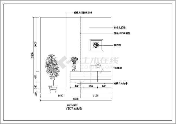 某现代住宅装修设计实感图纸(全套)-图2