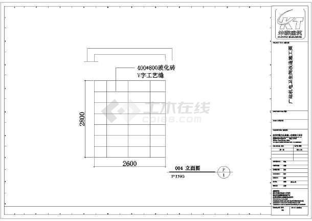多套卫生间装修施工设计CAD图纸-图一