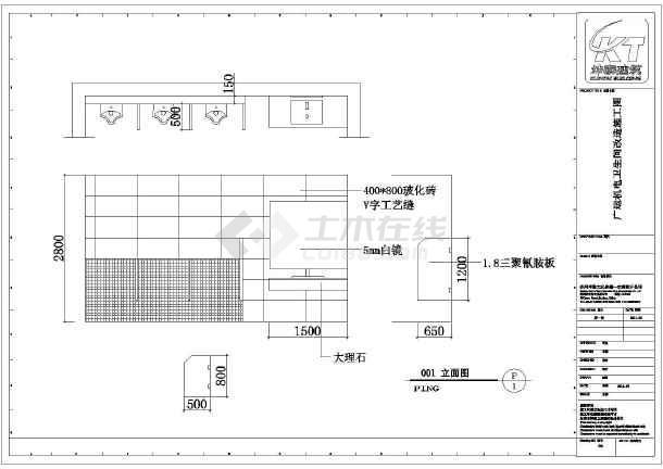 多套卫生间装修施工设计CAD图纸-图二