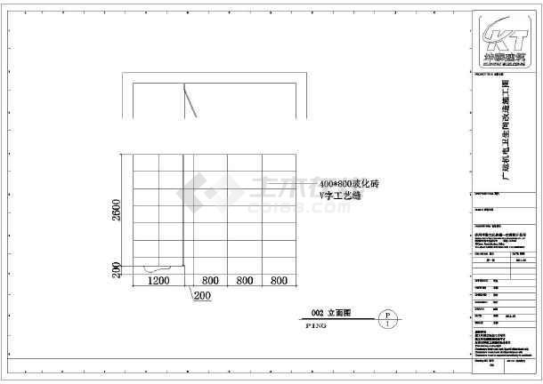 多套卫生间装修施工设计CAD图纸-图2