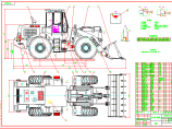 装载机总装图设计详图图片1