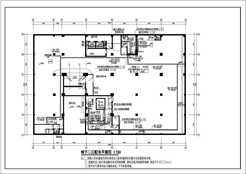 某高层大厦办公楼电气设计施工图纸图片1
