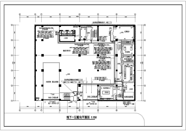 某高层大厦办公楼电气设计施工图纸图片2
