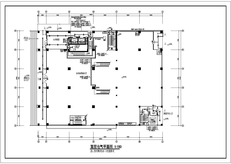 某高层大厦办公楼电气设计施工图纸图片3