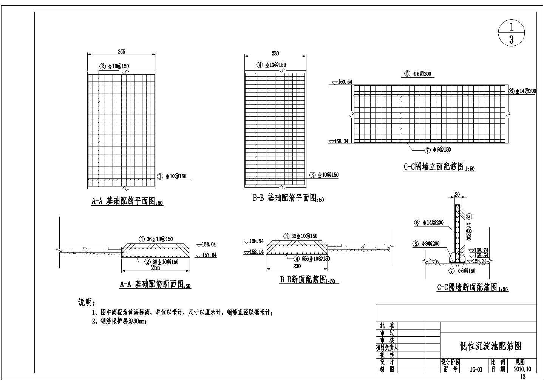 小型农田水利泵站设计cad图图片1