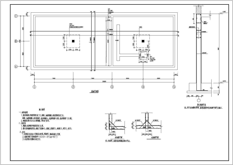 某剪力墙结构消防水池建筑结构施工图图片1