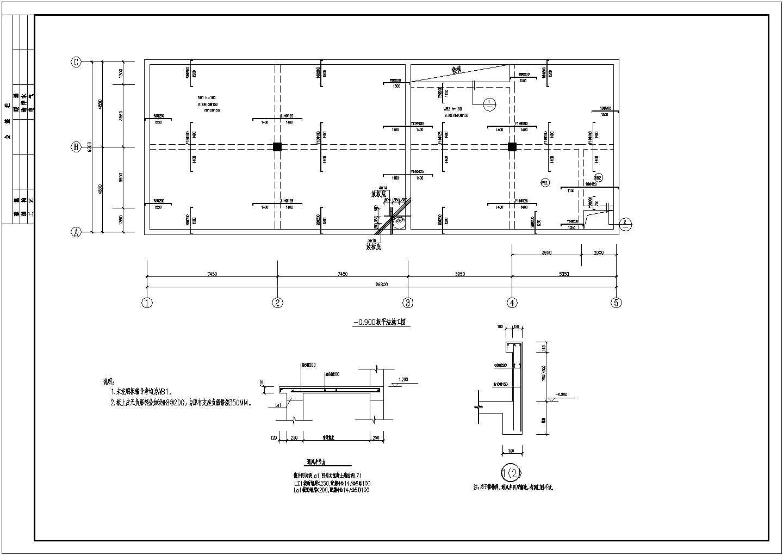 某剪力墙结构消防水池建筑结构施工图图片2