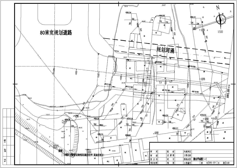 江苏省某市道路给排水管线设计CAD施工图图片1