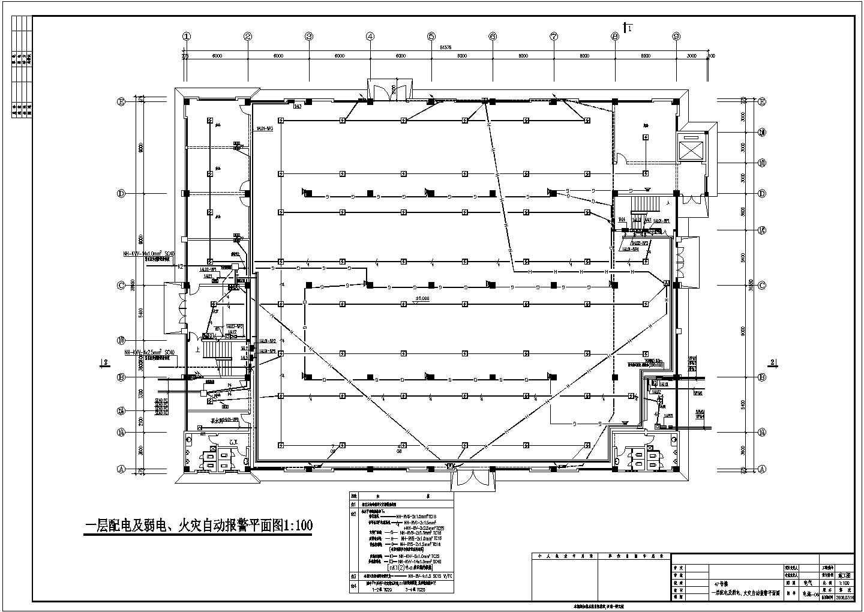某地三层标准厂房电气设计施工图纸图片1