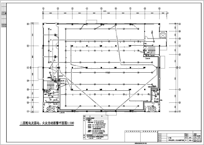 某地三层标准厂房电气设计施工图纸图片2