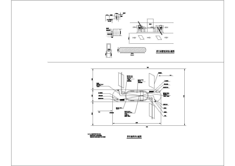 松山湖科研楼智能化系统图(含停车场管理图、停车场岗亭)图片3
