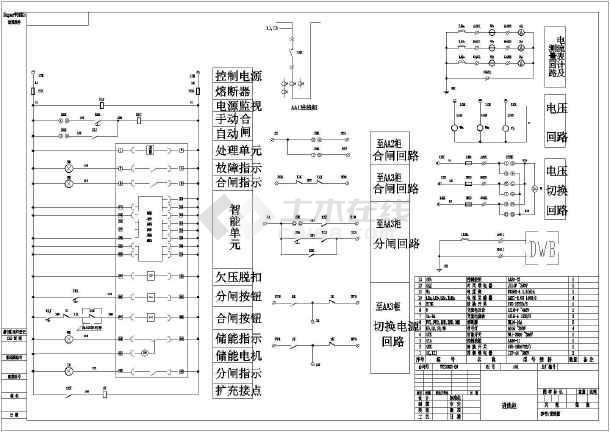 某地区变压器保护监控接线CAD图纸-图一