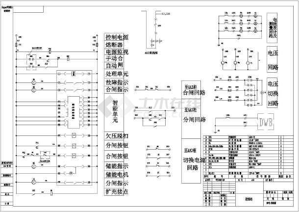 某地区变压器保护监控接线CAD图纸-图2