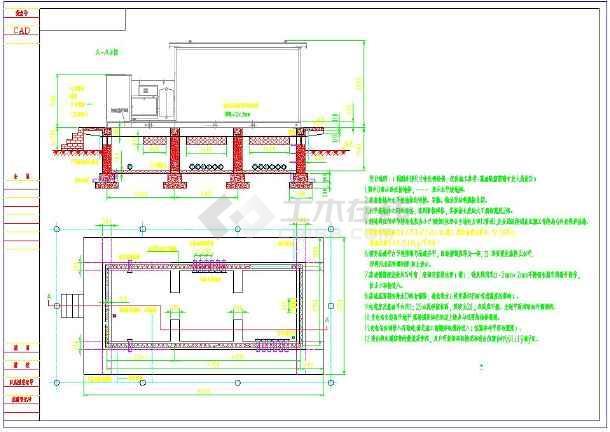 集成式光伏变电站基础及外形图纸-图一