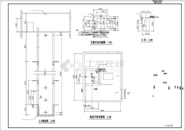 楼梯、电梯、卫生间装修设计大样节点详图-图3
