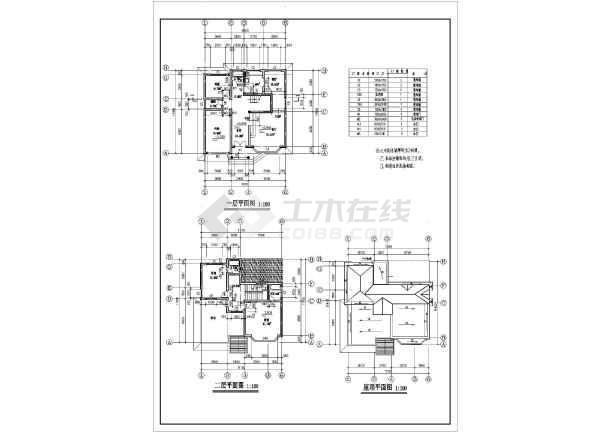 某小区混凝土别墅CAD设计全套图纸-图3