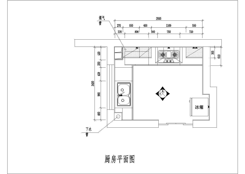 某住宅户型整体厨房设计cad施工方案图片1