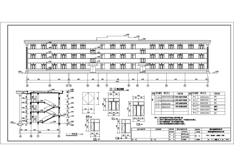 某养殖公司办公楼砌体结构建筑设计图图片2
