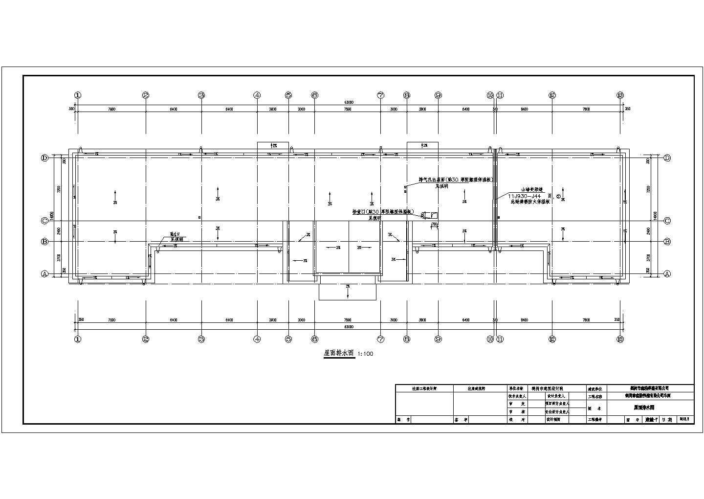 某养殖公司办公楼砌体结构建筑设计图图片3