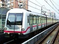 城市轨道交通工程标准清单一览