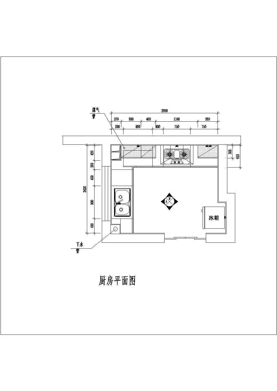 整体厨房室内装修设计方案cad施工图图片1
