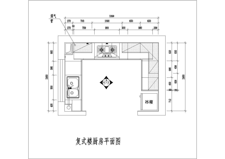 整体厨房室内装修设计方案cad施工图图片3