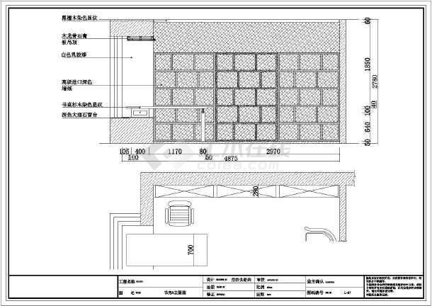 某地二层中式别墅装修设计施工图(含效果图)-图一