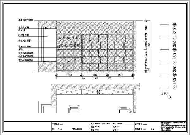 某地二层中式别墅装修设计施工图(含效果图)-图二