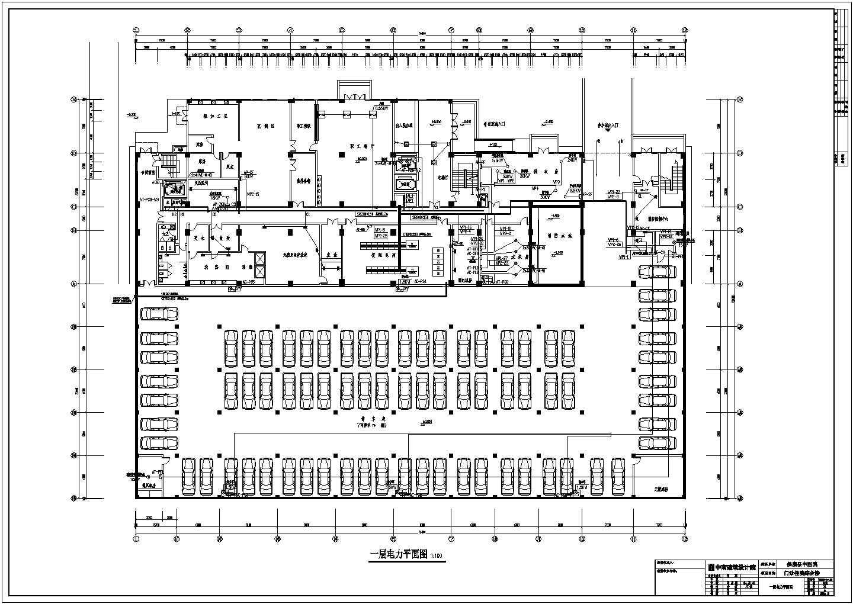 某医院电气施工图图片1