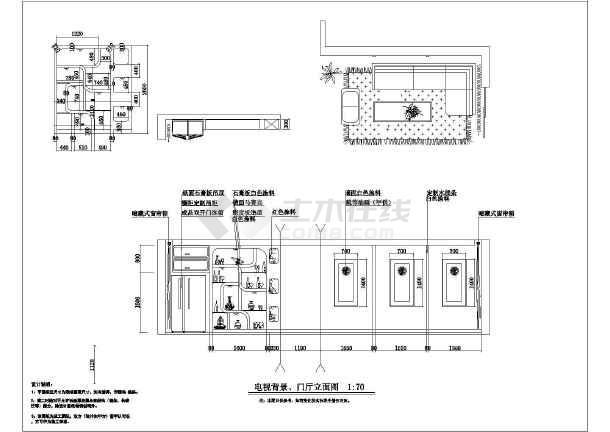 某地现代三室两厅家装设计施工图(含效果图)-图1