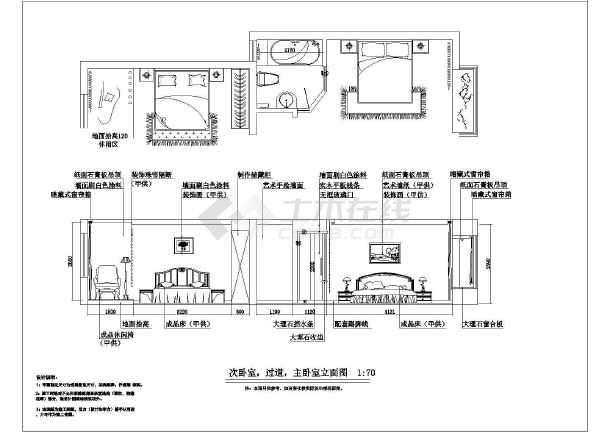 某地现代三室两厅家装设计施工图(含效果图)-图2