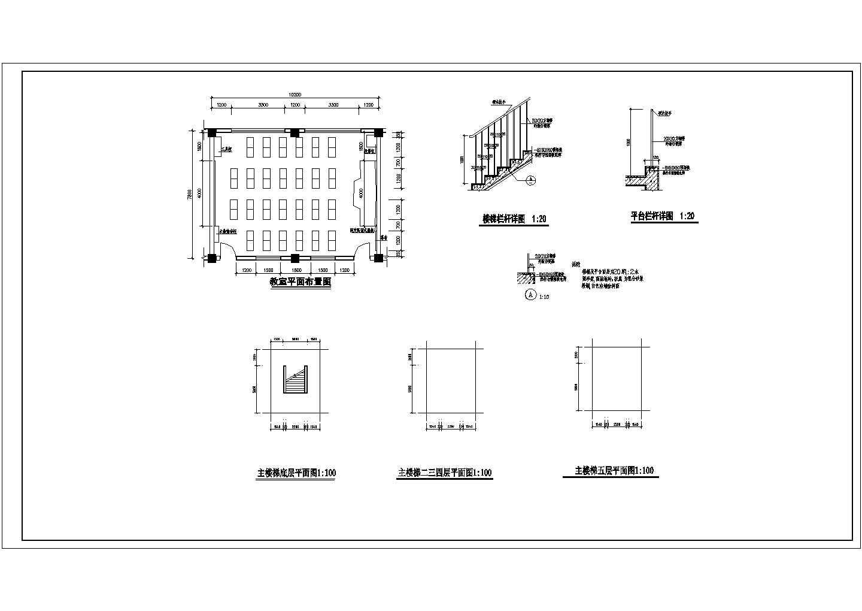 中学教学楼五层框架结构优秀毕业设计图片2