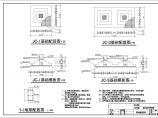建筑图纸-土木工程毕业设计-四层中学教学楼图片1