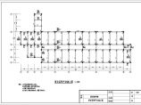 建筑图纸―-土木工程毕业设计-5层高校教学楼毕业设计图片1