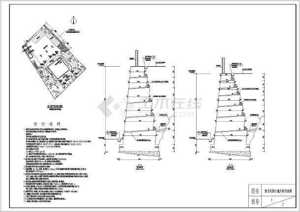 点击查看重力式挡土墙结构施工图第1张大图
