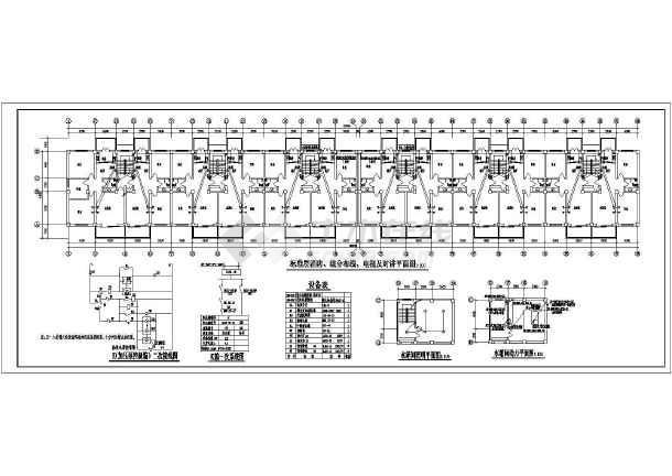 某中学电气全套图-图2