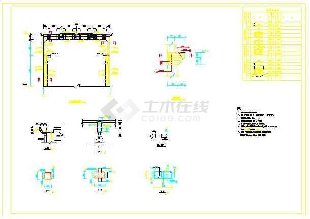 某地小型厂房设计水利图纸-图3