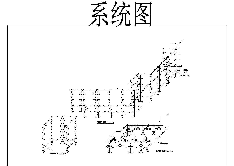 综合楼热水采暖系统图纸图片2