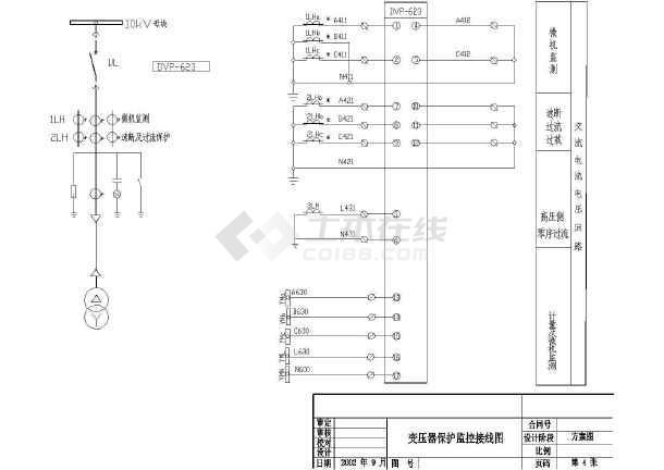 某公司变压器保护监控接线cad图-图1